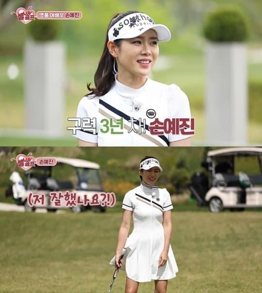 Son Ye Jin khoe dáng trên sân golf, thì ra đây là hình ảnh đã khiến Hyun Bin 'xin chết' 2