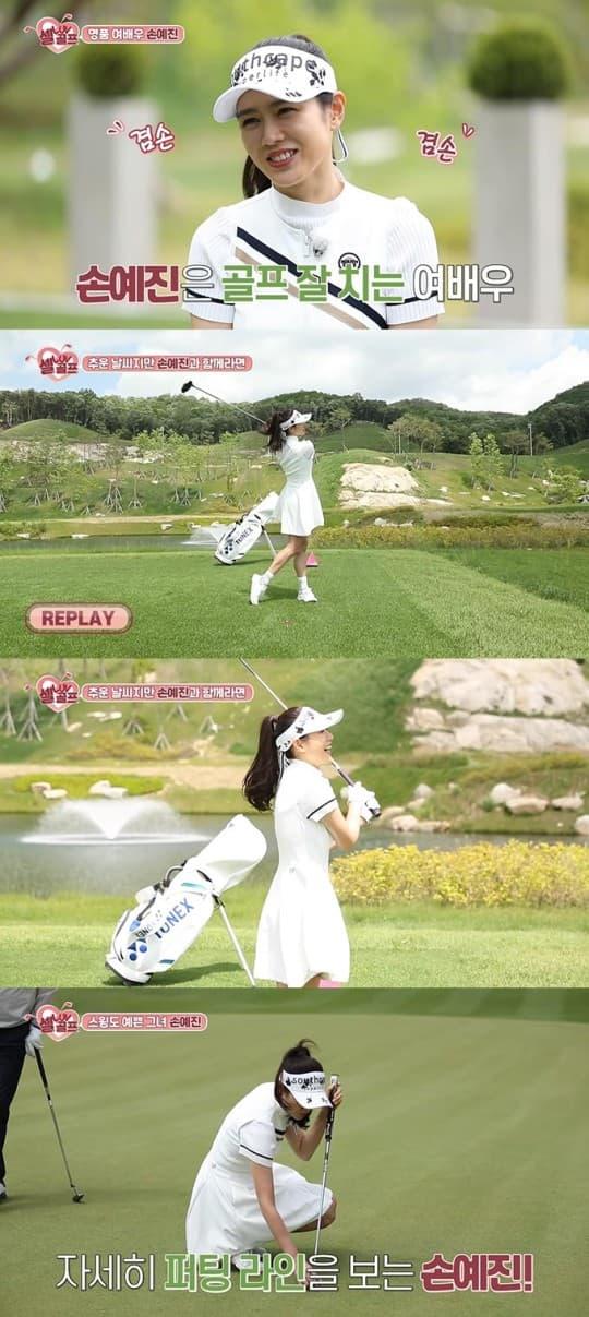 Son Ye Jin khoe dáng trên sân golf, thì ra đây là hình ảnh đã khiến Hyun Bin 'xin chết' 3
