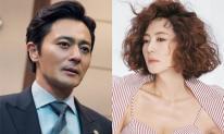 Dùng chiêu trò để trốn thuế, loạt sao hạng A Hàn Quốc bị điều tra