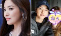 Thoát khỏi Song Hye Kyo, Song Joong Ki tăng cân trông thấy lại còn thân mật chụp hình với gái lạ