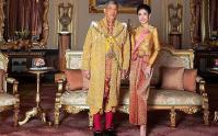 Website Hoàng gia Thái Lan xóa sạch mọi thứ liên quan đến Hoàng quý phi
