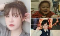 Dịp đầu năm mới, 'nàng Cỏ' Goo Hye Sun gây sốt mạng khi hé lộ loạt hình thời thơ ấu