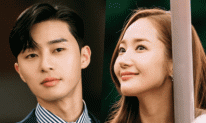 Park Min Young có động thái đáng chú ý cho thấy cô vẫn nhớ nhung Park Seo Joon?