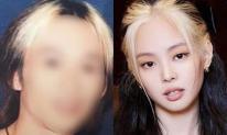 Không phải Dương Quá, danh hài này mới là 'anh em thất lạc' của Jennie (BLACKPINK)