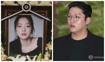 Bạn trai cũ của Goo Hara bị tuyên án 1 năm tù vì tội danh bạo hành tình dục