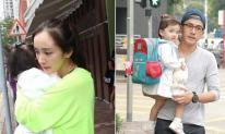 Rộ tin Dương Mịch và Lưu Khải Uy lại căng thẳng, nhà ngoại nữ diễn viên cũng vào 'cuộc chiến' quyết liệt