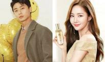 Phát hiện ra điểm trùng hợp đáng ngạc nhiên giữa Park Min Young và Park Seo Joon