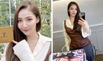 Vốn sở hữu thân hình thon thả, 'Thư ký Kim' Park Min Young khiến nhiều người bất ngờ vì hình ảnh phát tướng