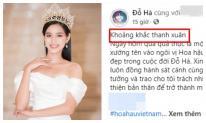 Hoa hậu Đỗ Thị Hà bị bắt lỗi chính tả cơ bản khi viết tâm thư sau khi đăng quang