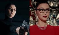 Số nhọ như Phạm Băng Băng: Vừa dính nghi vấn bị cắt vai nay phim bom tấn Hollywood cũng gặp sự cố