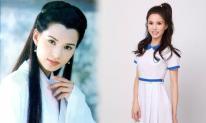 'Tiểu Long Nữ' gây bão Weibo khi ở tuổi 54 mặc lại đồng phục thời 17 mà vẫn xinh đẹp thon thả như thiếu nữ