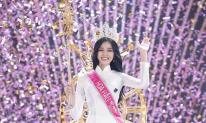 Vì sao Hoa hậu Đỗ Thị Hà vừa đăng quang đã lắm thị phi?