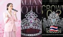 Vương miện 1 tỉ của Hoa hậu Chuyển giới Việt Nam 2020 với 1560 viên pha lê bị soi giống Thái Lan đến 70%