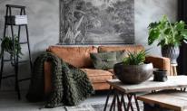 Có nên mua ghế sofa da lộn hay không?