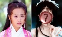 Những giai nhân cổ trang Trung Quốc một thời bị lãng quên: Tào Dĩnh là người cuối cùng, thứ nhất rất xinh đẹp