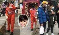 'Lương Sơn Bá' La Chí Tường phải đi quét rác sau scandal ngoại tình, quan hệ tập thể gây rúng động