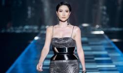 Anti fan hẳn phải xin lỗi sao Việt này vì phát ngôn cách đây 10 năm ứng với việc bán dâm ở thì hiện tại