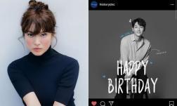 Song Hye Kyo bất ngờ chia sẻ một lúc 3 bức hình đúng sinh nhật chồng cũ Song Joong Ki, ý nàng là sao?