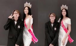 Đăng quang chưa bao lâu, Hoa hậu Đỗ Thị Hà lộ ảnh xuống sắc