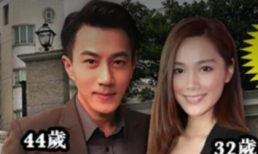Hậu ly hôn Dương Mịch, Lưu Khải Uy dính tin đồn hẹn hò sao nữ gợi cảm kém 12 tuổi