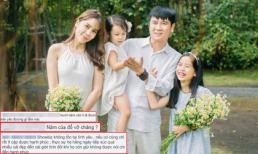 Dân mạng sốc, mất niềm tin vào tình yêu sau khi rộ thông tin Hồ Hoài Anh - Lưu Hương Giang ly hôn?