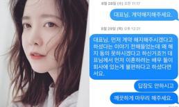 Goo Hye Sun khẳng định Dispatch chỉnh sửa tin nhắn, tố chồng dụ về một công ty có mục đích
