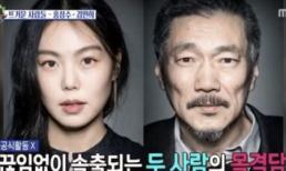 """Mặc tiếng xấu cướp chồng, """"Ngôi sao cảnh nóng"""" Kim Min Hee đón tin vui bầu bí với đạo diễn già U60?"""