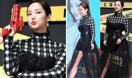Lâu lâu mới xuất hiện, 'Thư ký Kim' Park Min Young diện đồ xuyên thấu xem mọi người có trầm trồ