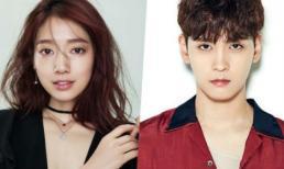 Lộ hình ảnh hẹn hò hiếm hoi của Park Shin Hye và bạn trai kém tuổi