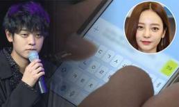 Goo Hara chính là người chủ động bóc trần vụ chat sex của Jung Joon Young