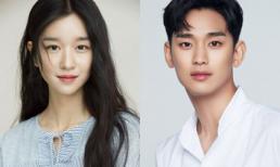 Không phải Park Shin Hye, đây mới là nữ chính sánh đôi cùng 'anh hộ lí điển trai' Kim Soo Hyun ở phim mới