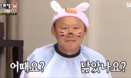 Là người hùng của tuyển Việt Nam nhưng HLV Park Hang-seo cũng có lúc 'đáng yêu' thế này đây