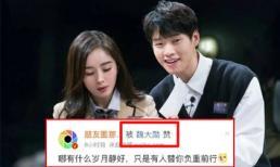 'Phi công' Ngụy Đại Huân 'trượt tay' nhấn like bài viết 'đá đểu' Dương Mịch trên mạng xã hội, fan phẫn nộ phản đối cuộc tình chị em