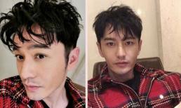 Cứ bị chê đầu hói, Huỳnh Hiểu Minh thay đổi kiểu tóc xoăn lãng tử cực đẹp trai