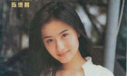 Nhan sắc thời trẻ của 'nữ thần' đẹp nhất dưới trướng văn sĩ Quỳnh Dao