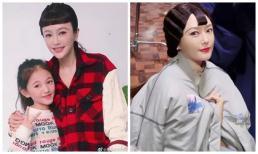 'Phú Sát Hoàng hậu' Tần Lam gây sốc với hàng lông mày lá liễu mỏng như sợi chỉ, gương mặt khác đến khó nhận ra