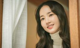 Park Min Young ngọt ngào trong drama mới với hình tượng gái quê giản dị điên đầu vì tình tay tư?