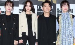 Lee Byung Hun 'bê' cả nửa Kbiz lên thảm đỏ, Bi Rain xuất hiện bên dàn diễn viên hàng đầu xứ Hàn