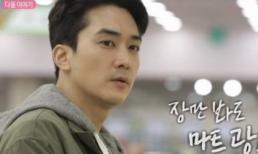 Song Seung Hun bị mỉa mai thậm tệ vì không đeo khẩu trang khi đi siêu thị giữa mùa dịch