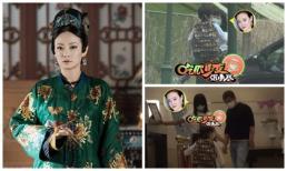 'Cao Quý Phi' của Diên Hi công lược bị tung bằng chứng chưa kết hôn mà có con?