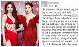 Ngọc Trinh - Hương Giang nói gì khi bị khách hàng tố công ty nhận tiền nhưng không chuyển hàng
