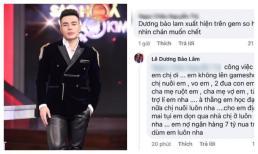 Lê Dương Bảo Lâm lộ luôn chuyện nợ ngân hàng 7 tỷ đồng qua màn đáp trả anti fan