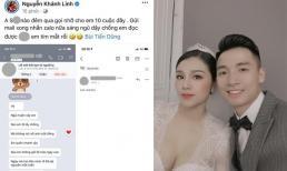 Vợ sắp cưới của Dũng trung vệ được trai lạ nhắn tin 'ngọt xớt', phản ứng của nam cầu thủ khiến dân tình bất ngờ