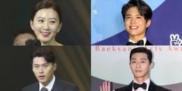 10 gương mặt tỏa sáng nhất màn ảnh Hàn năm 2020, bộ đôi Hyun Bin - Son Ye Jin đứng thứ mấy?