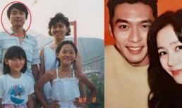Chỉ qua phát ngôn và bức hình thời thơ ấu này của Son Ye Jin là đủ hiểu tại sao Hyun Bin lọt vào mắt xanh của cô