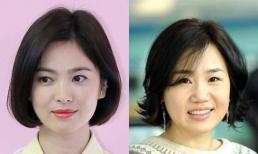 Song Hye Kyo trêu ngươi Song Joong Ki khi tái hợp với biên kịch 'Hậu duệ của mặt trời' trong phim mới