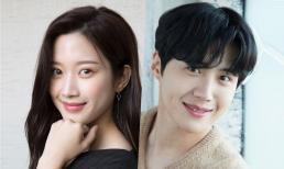 Moon Ga Young và Kim Seon Ho đóng cặp trong phim truyền hình giả tưởng lãng mạn mới