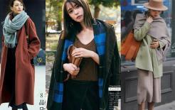 Bạn không biết mặc gì để đi làm? 5 cách phối đồ theo phong cách đi làm cơ bản mang khí chất rất thành thị