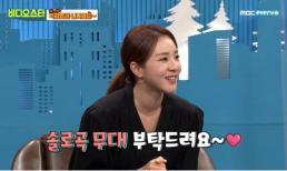 'Mỹ nhân không tuổi' Dara (2NE1) khiến dân tình lo lắng vì cổ sưng to bất thường, bị nghi ngờ mắc bệnh tuyến giáp
