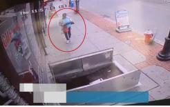 Một người phụ nữ vừa đi vừa nghịch điện thoại, và những gì xảy ra sau đó khiến cô ấy rất hối hận!